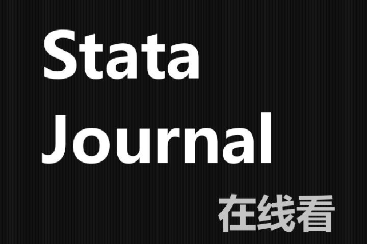 ☝ Stata Journal 来啦!随便看  (2001-2020)