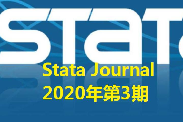 Stata Journal:2020年第3期论文(SJ 20-3)