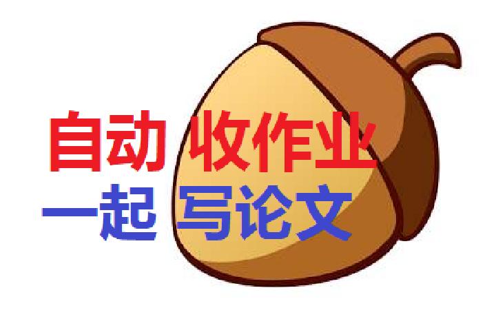 老师最爱:坚果云自动收作业-共享文件夹
