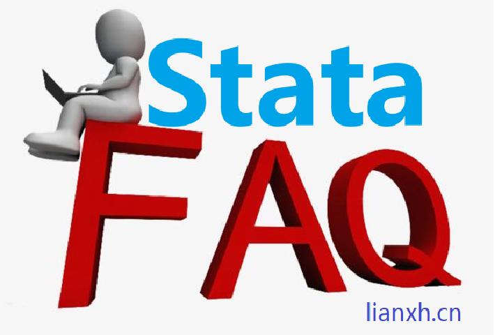 FAQs答疑-2021寒假-Stata初级班-Day2-连玉君