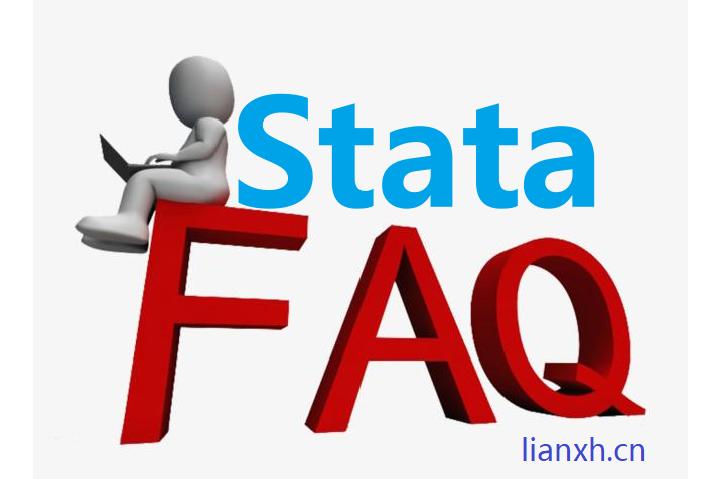 FAQs答疑-2021寒假-Stata论文班-Day2-江艇