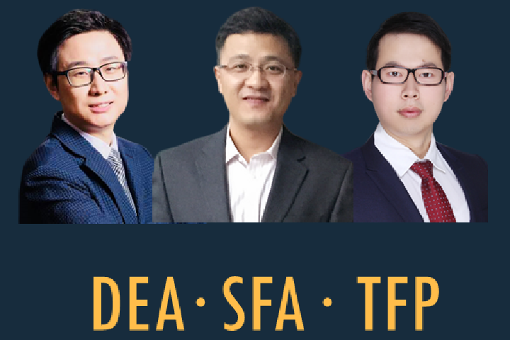 ⏫ 连享会:效率分析专题 (TFP-DEA-SFA)